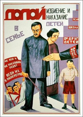 Советский педагогический плакат
