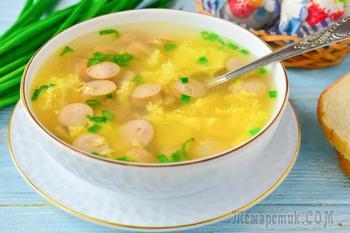 Суп за 10 минут