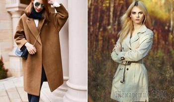 Тренды вне времени: Базовые элементы осеннего гардероба, которые никогда не выйдут из моды