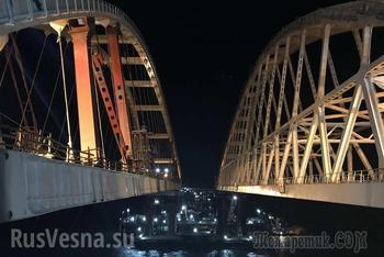 Украинская истерика разбивается об арки Крымского моста