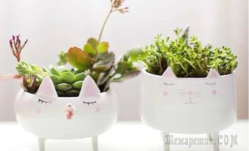 Поднимаем настроение мелочами: 18 оригинальных цветочных горшков