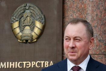 В МИД Белоруссии заявили о стремлении проводить многовекторную политику