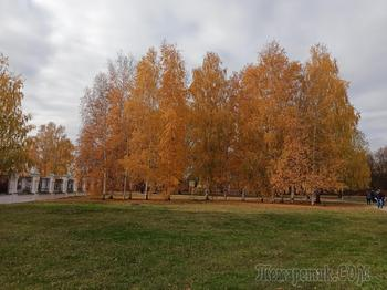 Болдинская осень 2021