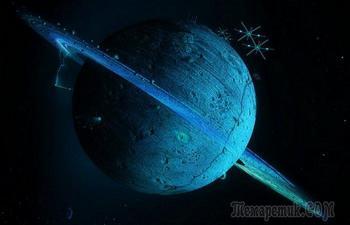 15 любопытных фактов о планете Уран, которые будут интересны не только поклонникам астрономии