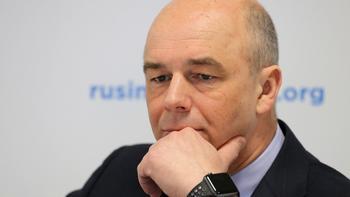 Силуанов: резервный фонд в 2017 году истратят полностью