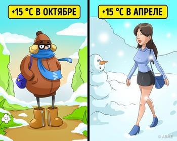 Улыбнемся? 10 жизненных комиксов о том, как непросто живется девушкам весной