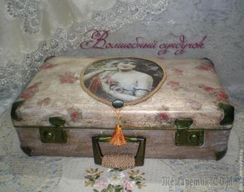 Удивительное преображение старого чемоданчика