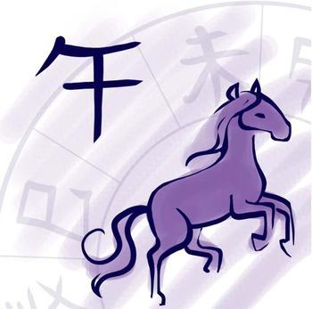 Мужчина Лев-Лошадь: характеристика, призвание и взгляды на жизнь