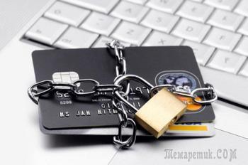 Как отменить кредит оформленный мошенником?