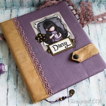 Как сделать личный дневник для девочек своими руками