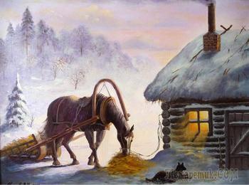 Наши родители. Старик и лошадь