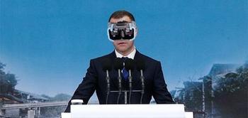 """""""Поможет цифровизации населения"""": в Госдуме предложили создать министерство виртуальной реальности"""