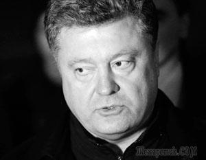 Порошенко рассказал о поездке в поднявший российские флаги Крым
