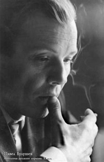 4 июля 2020 года – 95 лет со дня рождения  Павла Михайловича Булушева  (4 июля 1925 — 21 января 1991)