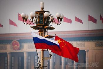Россия и Китай будут рассчитываться друг с другом нацвалютой