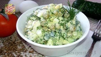 Простой салат «Выручалочка» на раз-два