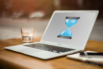 Зависает ноутбук: устранение причин зависания