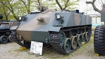 Бронетранспортер «Тип 60» (Япония)