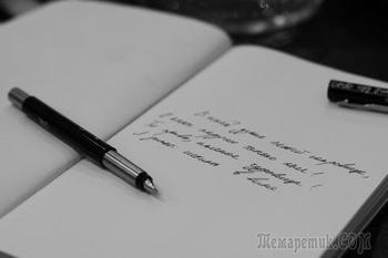 Ожидание (Стих)