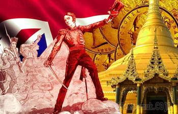 Колониальные войны, или как Британия аннексировала территорию Бирмы в XIX веке