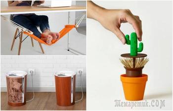 Оригинальные вещи для дома, при виде которых хочется сказать: «Дайте два»