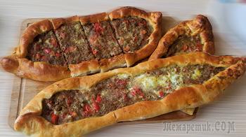 Киймали пиде. Турецкие лепешки или пицца по-турецки