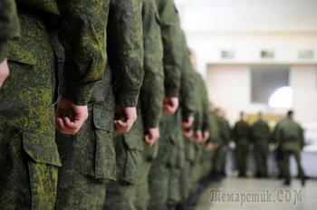 В России ужесточат правила воинского учета
