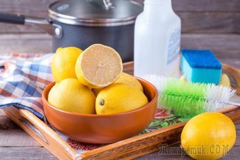 Малоизвестные возможности использования лимона в быту