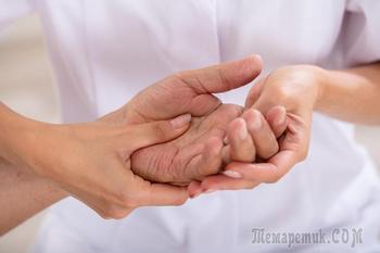 Боль в суставах рук и ног: причины и лечение