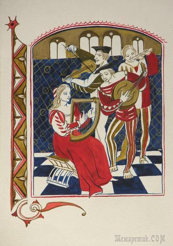 Средневековый мотив....