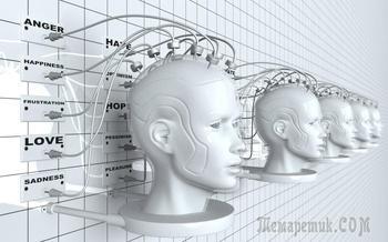 Искусственный интеллект: ближайшее будущее