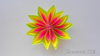 Оригами цветок из бумаги 🌼Как сделать поделки своими руками к празднику