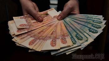 Госдума отказалась от идеи вернуть рубль в прошлое