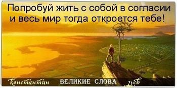 ПЕСНЯ ПОЛНАЯ ПЕЧАЛИ... шансон