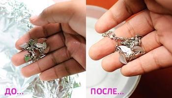 Чем почистить серебро, чтобы блестело
