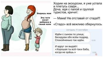 Дети могут сконфузить любого: будьте аккуратны с нечаянными фразами, ведь устами ребенка...