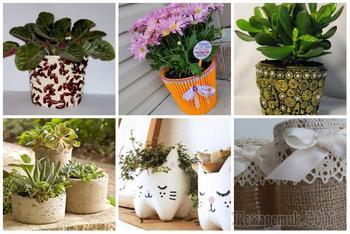 Декор горшков — фото идеи создания красивого оформления цветочных горшков своими руками