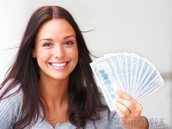 Как привлечь деньги и удачу: совет экстрасенса