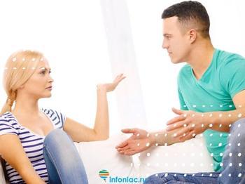 10 типичных фраз, которые произносит мужчина манипулятор в отношениях