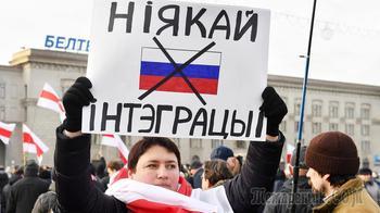 «Большое разочарование»: почему белорусы теряют доверие к России