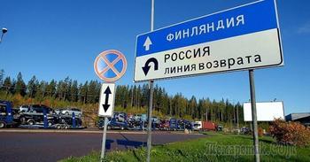 В Финляндию на отдых и не только.....
