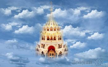 Пока земля еще вертится... (О пути к Богу и церкви)
