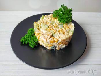 """Бесподобный салат """"Прованс"""" всего за пару минут и минимума продуктов!"""