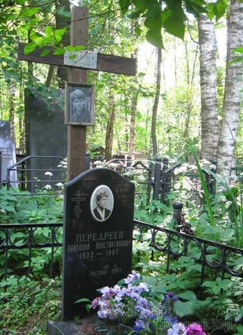 19 ноября - день памяти русского поэта Анатолия Константиновича Передреева (1934-1987)
