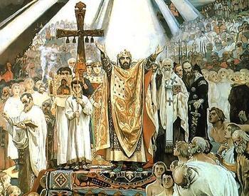 Идеалы Святой Руси