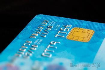 Центр-инвест, оформлял потребительский, выдали автокредит