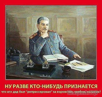 Сталинская коллективизация в США