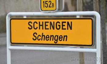 СМИ узнали о намерении Германии и Франции прикрыть Шенген