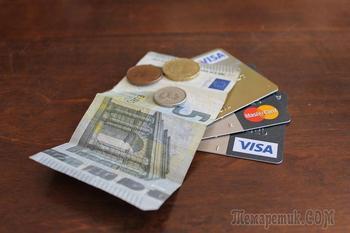 Хоум Кредит Банк, продолжается просрочка после оплаты через приложение