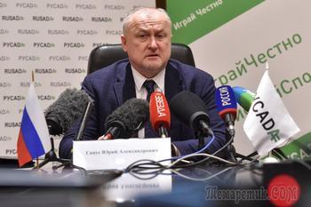 Реакция России: в WADA нашли виновного в подмене данных